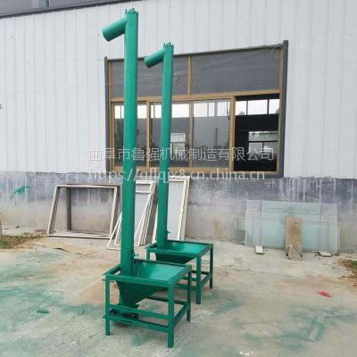 垂直蛟龙式上料机 稻谷螺旋式提升机 12管径螺旋输送机鲁强机械