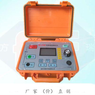 方瑞FR-2500绝缘电阻测试仪使用方法