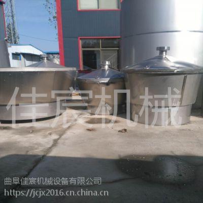 陕西新型煤改电加热酿酒设备厂家定做 不锈钢酒容器 打茬机价格多少钱