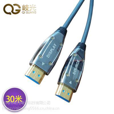 珠海光纤连接细线 4K光纤传输 岐光生产商定做
