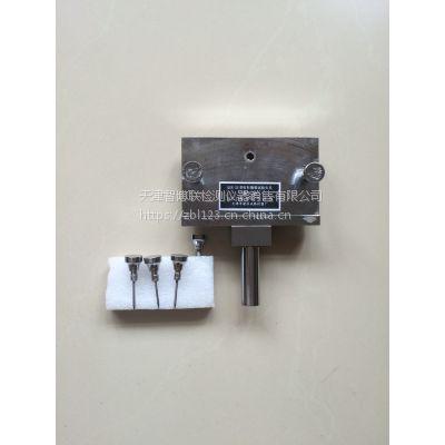 U形装置-防水卷材钉杆撕裂装置-天津智博联仪器
