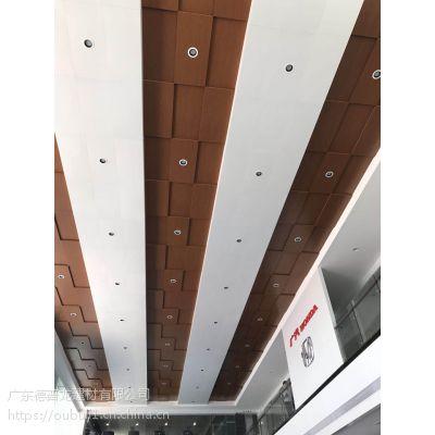 厂家供应德普龙品牌广汽本田4s店金属铝天花吊顶