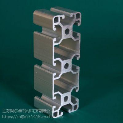 专业定做流水线铝型材 设备框架铝材 优质工业流水线铝型材