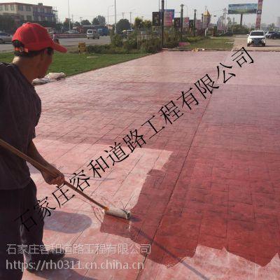 压花混凝土施工工程步骤材料介绍