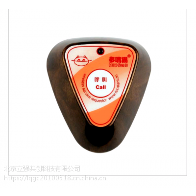 三角呼叫器(茶楼、足疗、会所、门铃)信号强