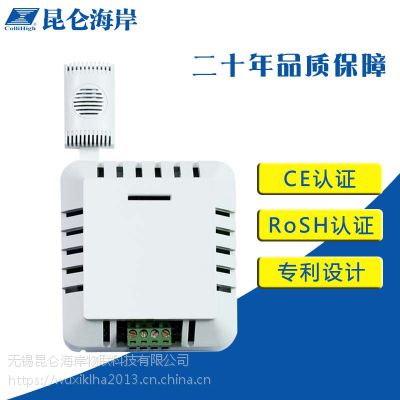 无锡昆仑海岸JWSL-2W1壁挂式温湿度变送器 4-20mA0-5V0-10VRS485通讯