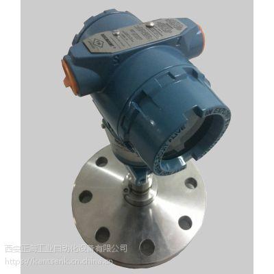 供应单法兰液位计,静压液位计,隔膜式压力变送器,进口静压液位计,0.075级静压液位计,高温静压液位