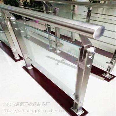 耀恒 【厂家定制】不锈钢玻璃护栏 户外护手栏杆 不锈钢装饰工程专用
