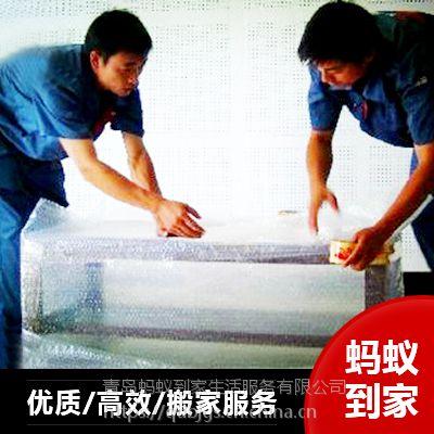 青岛长途搬家 青岛搬家公司 联系电话0532-83653077