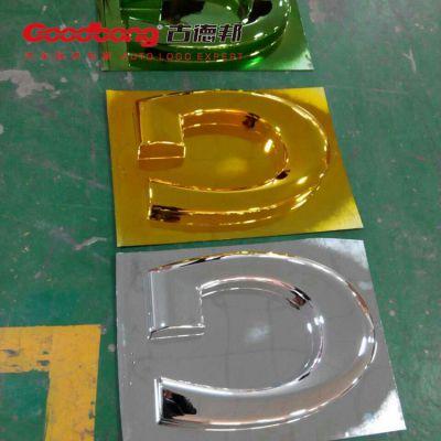 彩色电镀加工 上海塑料电镀 塑料彩色电镀 质保五年