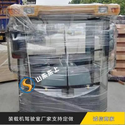 龙工855b铲车驾驶室许昌经销商铲斗快速发展