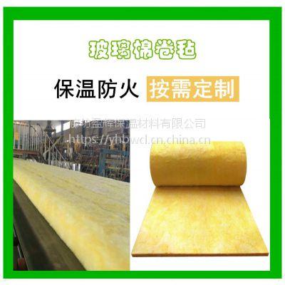 超轻纤维玻璃棉保温板毡 养殖大棚A级防火保温棉