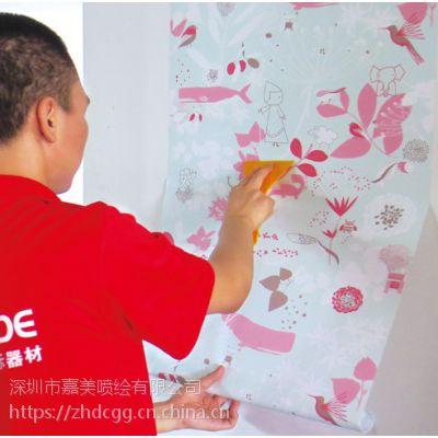 深圳UV墙纸 3D环保高档墙纸 个性化壁纸喷绘 深圳墙纸生产厂家