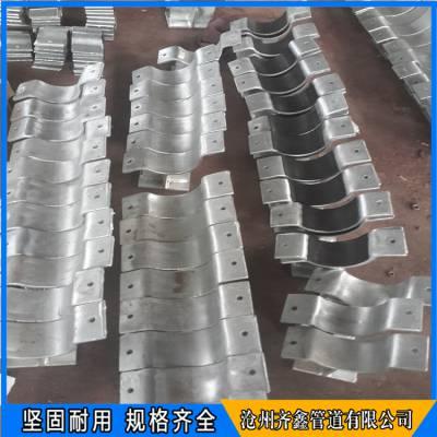 HK-1 HK-2 卡箍型滑动管托 齐鑫厂家