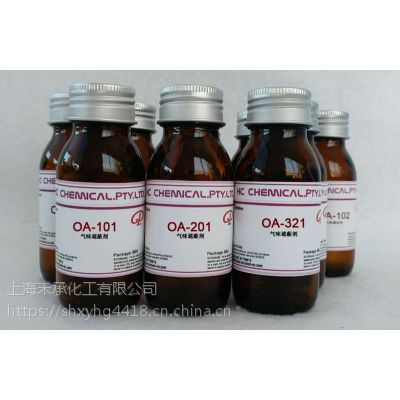 德国GP天然遮蔽剂涂料除味剂OA-10D