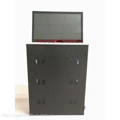 永更yogen-BSM185超薄触摸液晶升降一体机