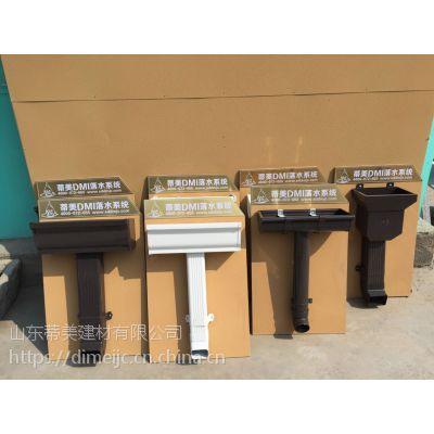 成品天沟天沟 定制天沟成品 pvc排水塑料管 什么是天沟檐沟 落水系统材质