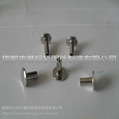 供应304平头半空心铆钉|半圆头半空心铝铆钉|石标牌铆钉厂家