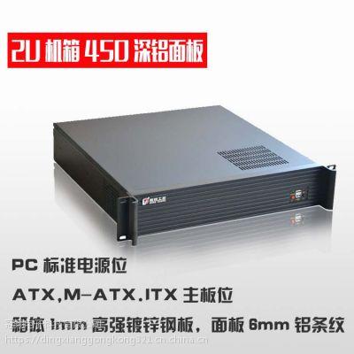 2U机箱服务器机箱工控机箱450深2U短箱ATX大小主板位高档铝条纹面板