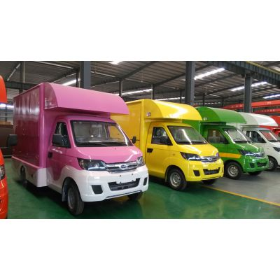 长安流动售货车 1.3L一车多用 多色可选
