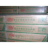 防水矿棉吸音板吊顶耐高温、酸碱、抗腐蚀