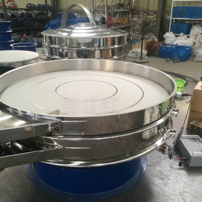 不锈钢超声波振动筛 新乡市升基利设备制造 化工
