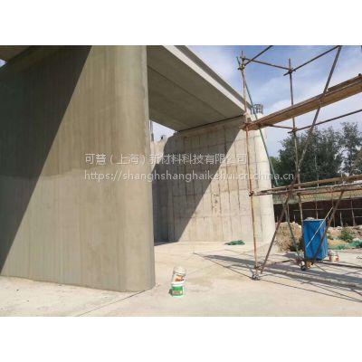 网状裂纹封闭涂层 混凝土防护—可慧全国发货 施工简便13817330164