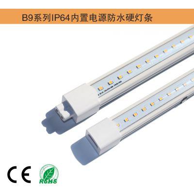 0.6米IP64 LED内置电源防水硬灯条冷柜灯欧盟ce认证