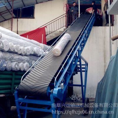 V槽型皮带输送机 纸箱装卸输送机批发KL