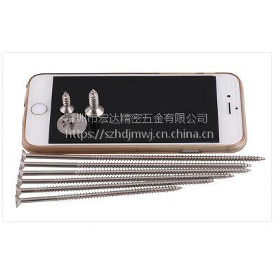 供应宏达-304不锈钢螺丝 盘头/圆头/沉头自攻螺丝钉 标准小螺丝制造厂家