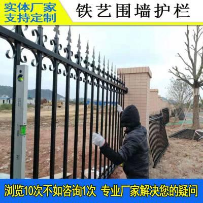 广州市政工程防护网栏杆 热镀锌工业园围栏围墙 阳江景区铁护栏隔离栅厂家直销