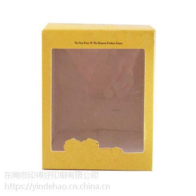 印得好 东莞开窗彩盒 白卡纸固定纸盒通用包装PVC镂空包装盒印刷厂家定制