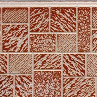 金属雕花压花保温装饰保温一体聚氨酯防火板AE5-002
