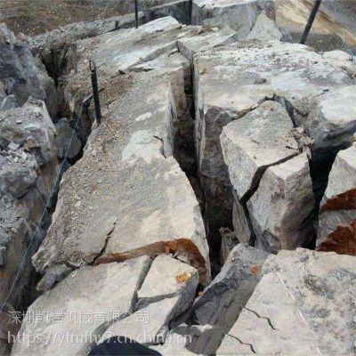 二氧化碳致裂器专业破拆工程坚硬岩体破碎打不动成本高推介凯岩品牌