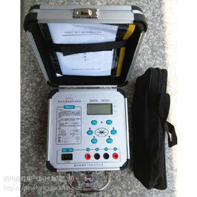 扬州品胜电气PS2571接地电阻测试仪可测量土壤电阻率及地电压