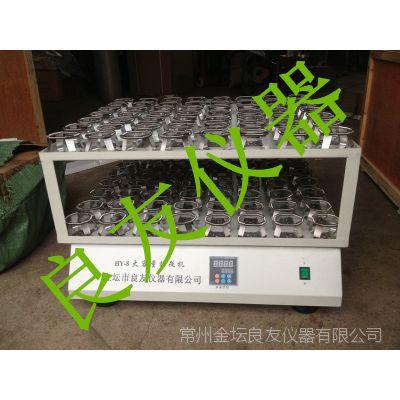 HY-8双层大容量摇床 双层菌种恒速摇瓶机