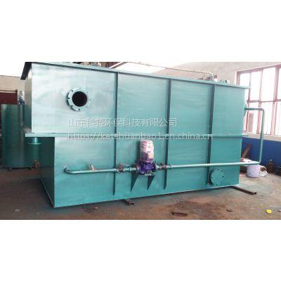 医院污水处理设备厂家 溶气气浮机