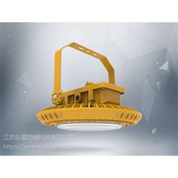 圆形LED防爆灯250w价格多少钱