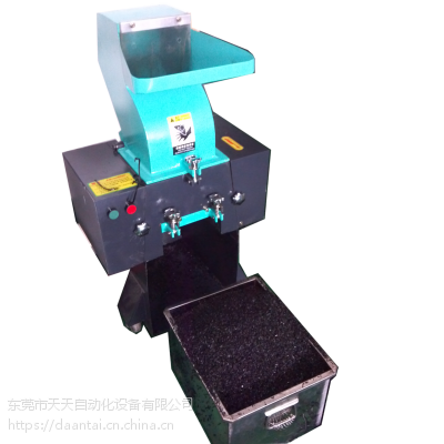 粉碎机-粉碎机价格-塑料破碎机报价