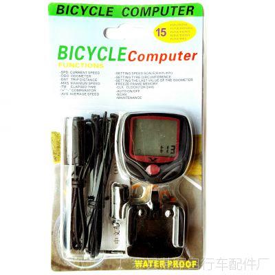 有胜548b自行车中文码表山地测速器里程表骑行速度表单车配件
