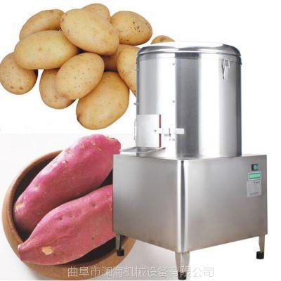 多功能炊事设备土豆去皮机 澜海小型高配置打皮机 电动削皮机