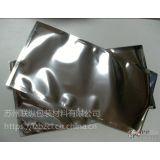 17*23镀铝袋/食品包装袋/食品真空袋/光面铝箔袋
