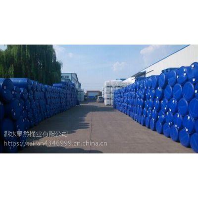 莱阳|20年企业保证|200升PE塑料桶|单环双环桶|危险品包装桶塑料化工桶