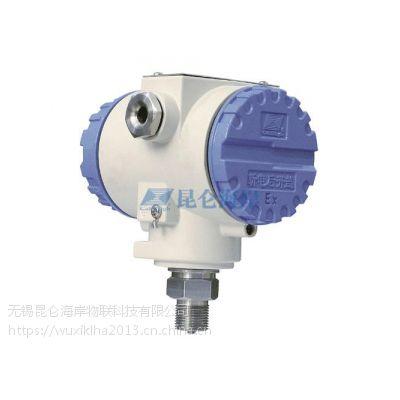 昆仑海岸JYB-KB-WP防爆压力液位变送器压力传感器无锡昆仑海岸生产厂