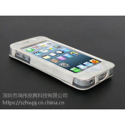 iphone5套入式带支架功能白色款手机皮套