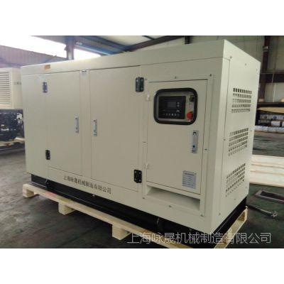 80KW康明斯发电机移动式静音型三相四线80千瓦全铜线发电机组