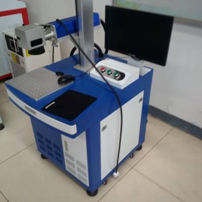绵阳半导体电子元件激光打标机,绵阳高精度无耗材激光刻字机销售