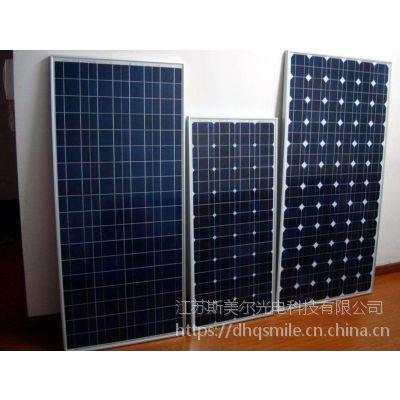 太阳能路灯电池板厂家直销 江苏斯美尔光电