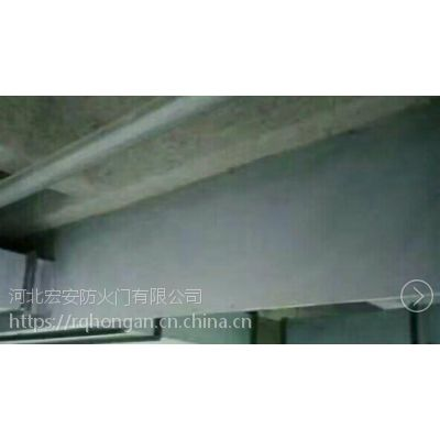 厂家直销固定式挡烟垂壁、批发价格、实惠