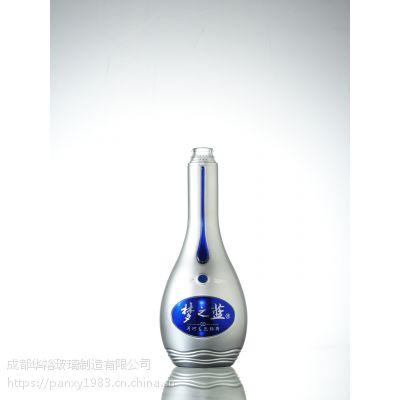供应定制生产优质高白料玻璃瓶喷涂烤标白酒瓶可印LOGO